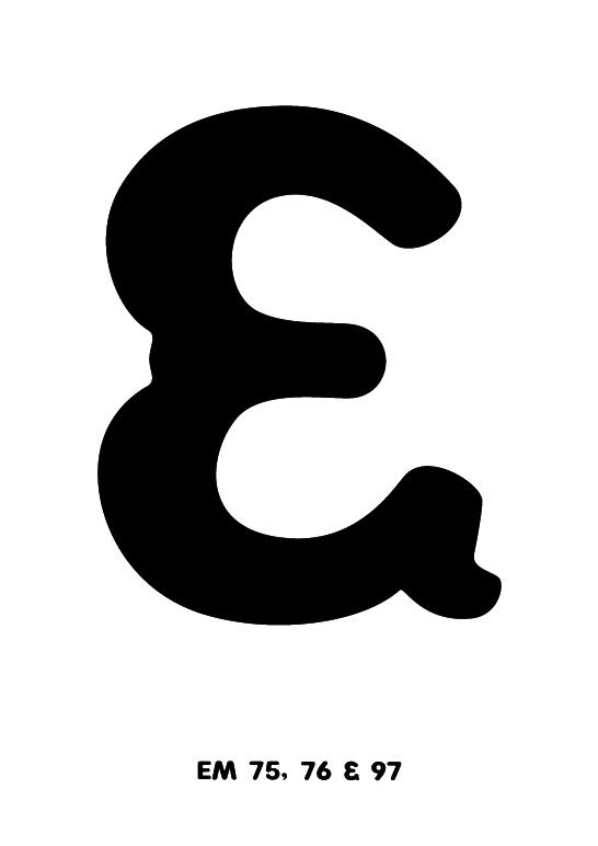 e_wuerth