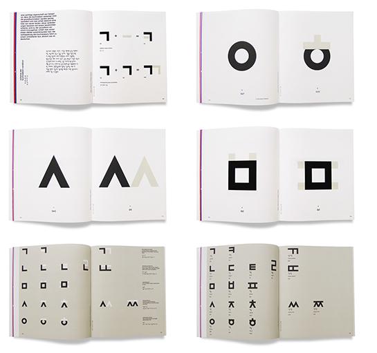 somijung_Hangul_Buch-10